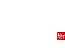 松葉がに 日本海 山陰・香住「荒神の宿 三宝(こうじんのやど さんぽう)」